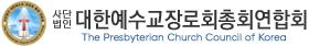 예총연 로고